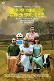 Android Kunjappan Version 5.25 Full Hd izle